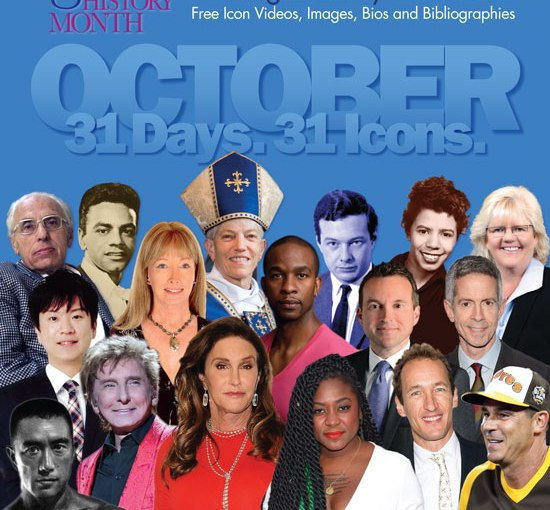 USA: October Is GLBTQ History Month