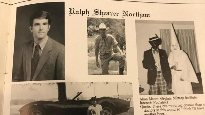 RalphNorthamyearbookPage