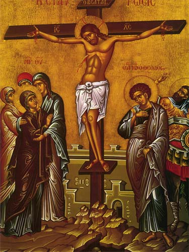 GREEKcrucifixion-icon-medium